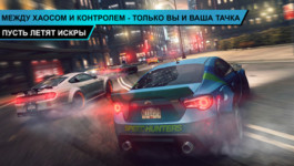 Секреты Need for Speed no limits: советы по игре