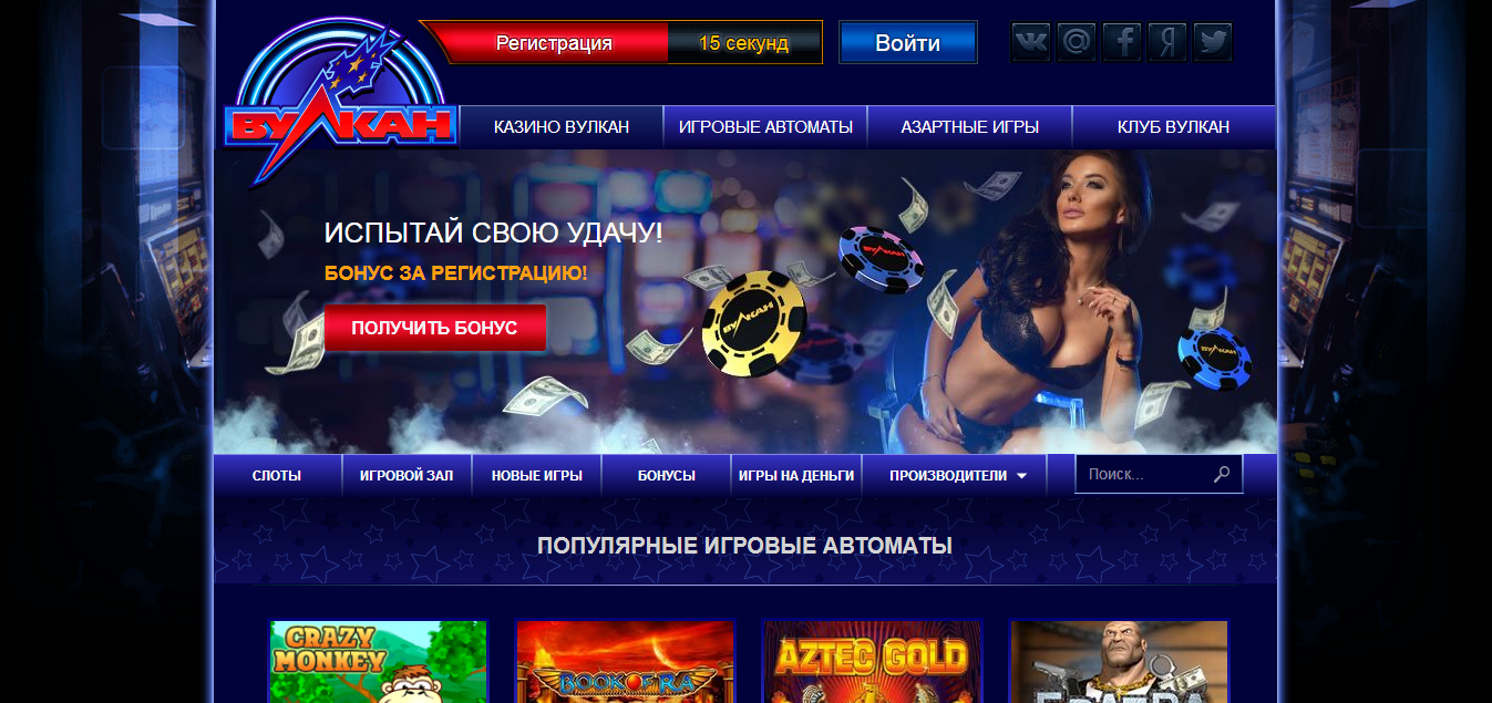 Рулетка pokerstars star deposit code